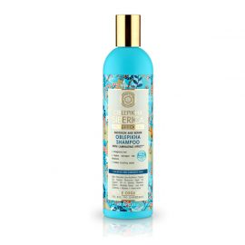 Natura Siberica Oblepikha Nutrition and Repair Shampoo 400ml.