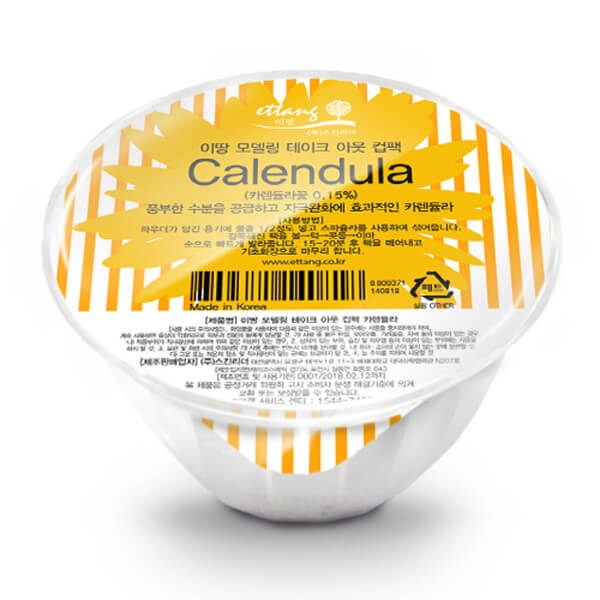 Afbeelding van Ettang Modeling Take-out Cup Pack - Calendula 17g.
